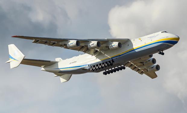 Lądowanie największego samolotu na Świecie - Antonova Mriya na Lotnisku Chopina.